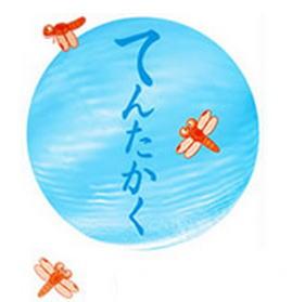富山の「てんたかく」 のロゴマーク